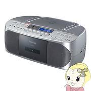 TY-CDX7-S 東芝 クロック付CDラジオ