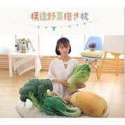 【初回送料無料】創意3D果物抱き枕 9種類 ve-1004716
