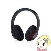 Beats by Dr.Dre Studio Wireless ノイズキャンセリング Bluetooth対応 密閉型ワイヤレスヘッドホン ブ