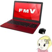 [予約]FMVA53A3R 富士通 ノートパソコン