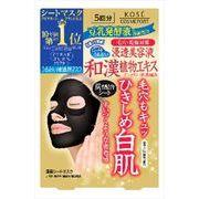 クリアターン黒マスク 【 コーセーコスメポート 】 【 シートマスク 】