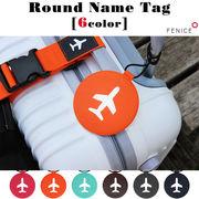 飛行機のロゴがワンポイント FENICE スーツケース ネームタグ ラゲッジタグ