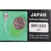 パナソニック BR1225 リチウムコイン電池