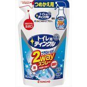 大日本除虫菊(金鳥) トイレ用ティンクル直射・泡スプレー替え250ML