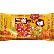 大日本除虫菊(金鳥) 貼れる香るどんとしょうが8枚