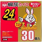 ハンドウォーマー 30P 【 桐灰化学 】 【 カイロ 】