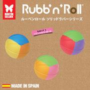 硬めのラバーが詰まった重みのある丈夫なボール!「Rubb'n'Roll  ソリッドラバーボール」