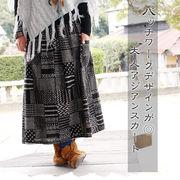 ≪在庫一掃処分セール≫和じあんパッチデザインロングスカート【8-5tg41-1a】