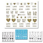 LOVE KISS ネイルシール メタリック ステッカー 3D 白黒 ホワイト ブラック