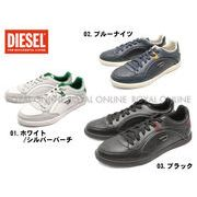 【ディーゼル】 Y00674-P0718  STARCH 全3色 メンズ