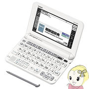 [予約]XD-G7600WE カシオ 電子辞書 EX-word 韓国語モデル ホワイト
