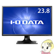 LCD-MF244EDSB アイ・オー・データ 23.8型ワイド液晶ディスプレイ