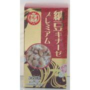 日本製☆納豆キナーゼ プレミアム 360粒 (約3ヶ月分)