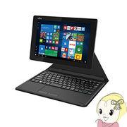 FARQ35B1B 富士通 10.1型 Windowsタブレット arrows Tab QH35/B1