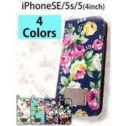 【激安セール】【iPhoneSE/5s/5】華やかなボタニカルフラワーデザイン手帳型ケース