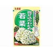 【代引不可】marumiya 丸美屋 混ぜ込みわかめ 若菜 袋 31g x10