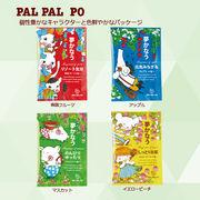 入浴剤 パルパルポー 4種(1点よりお仕入可) /日本製  sangobath
