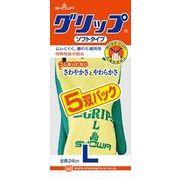 グリップソフト Lグリーン 5双パック 【 ショーワ 】 【 手袋 】