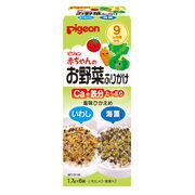 ピジョン 赤ちゃんのお野菜ふりかけ いわし/海藻 1.7gX6袋入