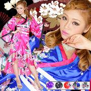 0006孔雀和柄花魁着物ロングドレス 和柄 衣装 ダンス よさこい 花魁 コスプレ キャバドレス