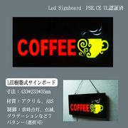 LED サインボード 樹脂型 coffee タイプ3 233×433