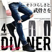 人気爆発のクラッシュ!!【DIVINER】ハードダメージデニムパンツ/ジーンズ メンズ ボトムス 春夏