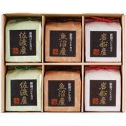 【代引不可】 新潟県産 コシヒカリ 食べ比べギフト
