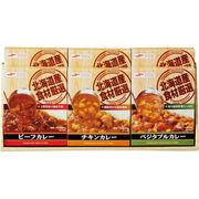 【代引不可】 北海道の大地の素材を使用したカレー6箱セット