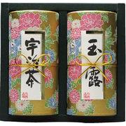 【代引不可】 宇治森徳 茶匠伝承 彩香