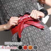 ヨーロピアン調リボン結びサッシュベルト :全4色_H01B9304