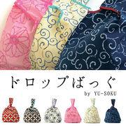 簡単 サブバッグとしても ドロップばっぐ 日本製(6柄) レディース エコバッグ 雑貨