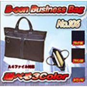 軽量ビジネスバッグ ブリーフケースA4サイズ対応 #106