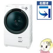 【右開き】ES-S7B-WR シャープ ドラム式洗濯乾燥機 洗濯7kg 乾燥3.5kg ホワイト系