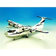 Avioni-X US-2 救難飛行艇 海上自衛隊 試作2号機 スタンド付き