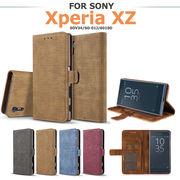 SONY Xperia XZ 手帳型ケース PUレザー 横向き 財布型 人気 多機能 カード入れ 札入れ スタンド機能