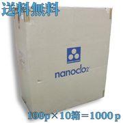 ナノクロモバイル 空間除菌 消臭/花粉症/ウイルス対策 1ケース(1000枚) 100P×10箱