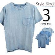カットデニムクルーネックTシャツ/sb-255651