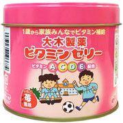 大木製薬株式会社 ビタミンゼリーイチゴ風味【新パッケージ】