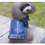 ★可愛いデニム犬服★洋服★ペット用品★(S-XXL)