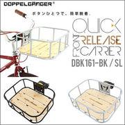 DOPPELGANGER(R) クイックリリースフロントキャリア DBK161