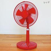 30cmメカ式扇風機1台(レッド)/夏 快適 お洒落