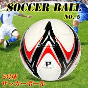 【スポーツ】本格的な練習もOK☆収納ネット付!一般~中学生用/サッカーボール 5号