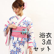 レディース 浴衣+帯+下駄3点セット (ピンクブルーラインマーガレット/フリーサイズ) 浴衣セット