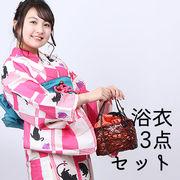 レディース 浴衣+帯+下駄3点セット (ピンク×市松/猫と千鳥/フリーサイズ) 浴衣セット ゆかた