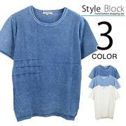 カラーフェード同色ブロッキング半袖ニット/sb-255202