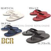 【BCR】 BC-638 トングサンダル 全4色 メンズ