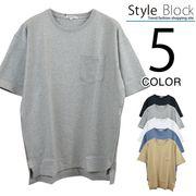 サイドジップビッグTシャツ/sb-255650