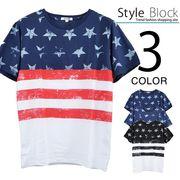 切り替え星条旗風プリントTシャツ/sb-255687