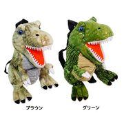 【キッズ】ザウルス ぬいぐるみ リュック恐竜