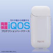 iQOS ケース アイコス ハードケース カバー プロテクションケース